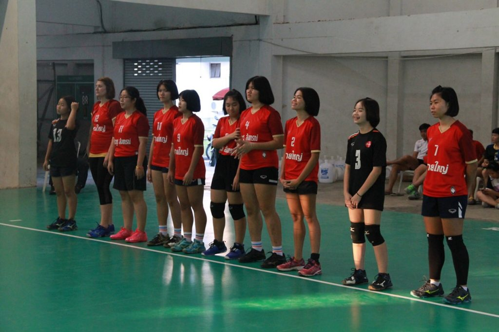 my volleyball team