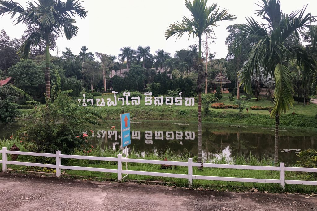 Fahsai Resort Nan